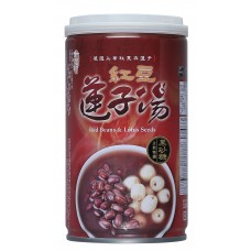 Red Bean & Lotus Seed Soup 红豆连子汤