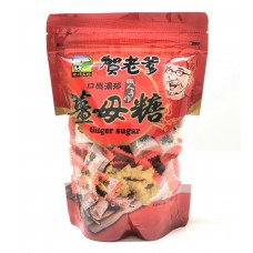Ginger Candy 薑母糖