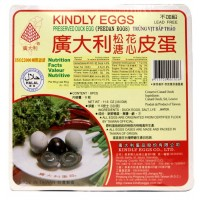 Preserved Duck Egg 皮蛋
