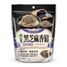 Vegetarian Black Sesame Seed Floss 黑芝麻香松