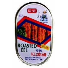 Roasted Eel (6 cans) 红烧鳗 (半打)