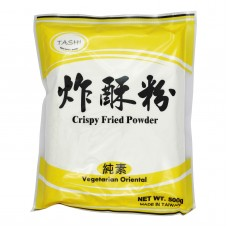 Crispy Fried Powder 炸脆粉